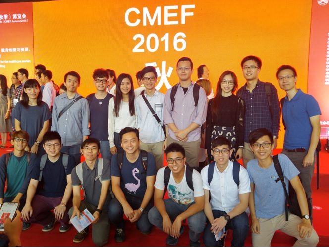 Participants of Biomedical Division's visit to CMEF